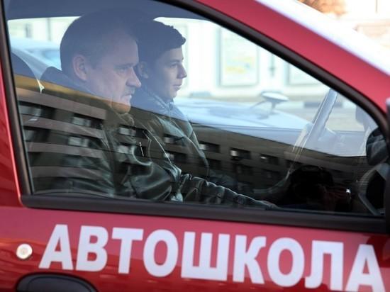 В России прогнозируют закрытие 90% автошкол