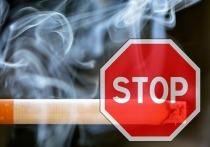 Германия: новые ограничения рекламы табака