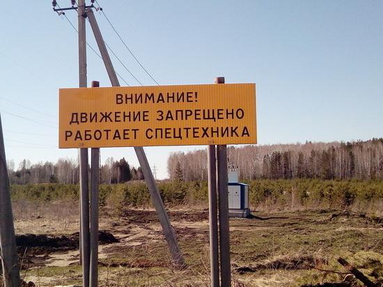 Ремонтировать дороги Екатеринбурга будет компания из Березовского