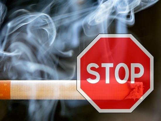 Ограничения при продаже табачных изделий где купить в челябинске белорусские сигареты