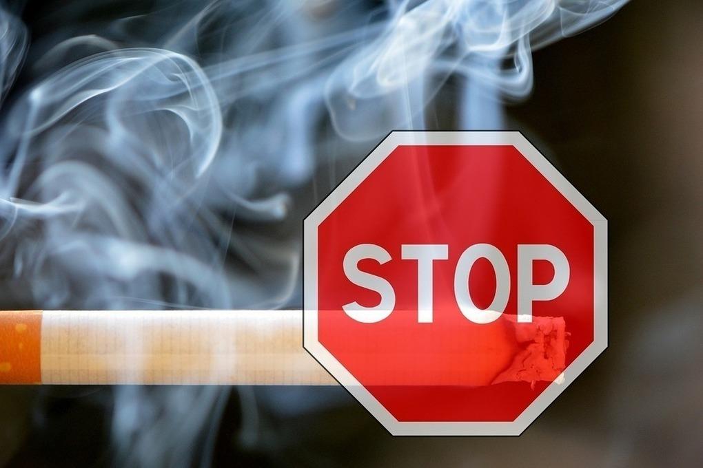 Закон о рекламе реклама табачных изделий электронные сигареты без никотина одноразовые купить в самаре