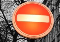 В Смоленске на 2 недели закроют движение по улице А.Петрова