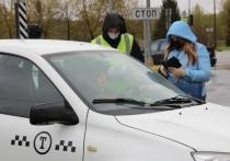 Псковского таксиста и его пассажира