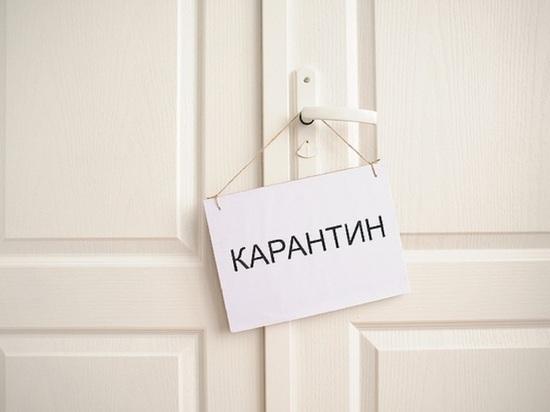 В Ярославской области закрыли на карантин администрацию одного из районов