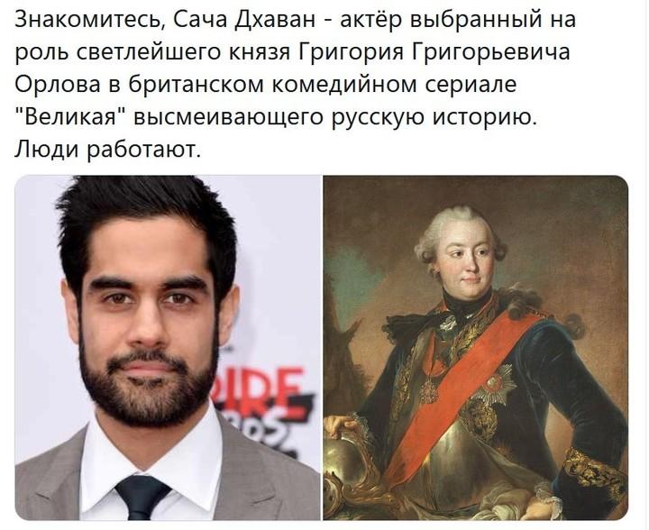 Чернокожий князь Ростов смутил российских телезрителей