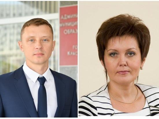 В Краснодаре назначены новые начальники управлений по социальным вопросам и по гражданской защите