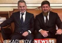Рамзан Кадыров: Шойгу усилил оборонную мощь России