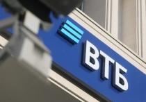 BТБ с момента старта программ поддержки заемщиков-физических лиц, пострадавших от пандемии COVID-19, одобрил кредитные каникулы по 13 000 заявкам от клиентов Санкт-Петербурга и Ленинградской области на сумму 11,3 млрд рублей.