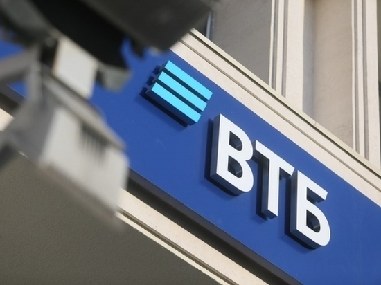 За первый квартал банк BТБ выдал петербуржцам 33 млрд заемных средств