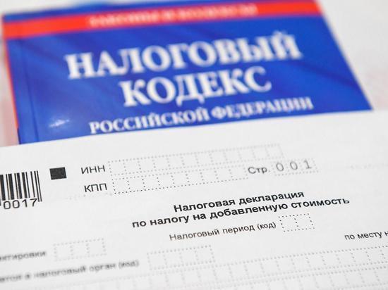 В Тверской области введут налог на самозанятых