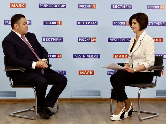 Игорь Руденя ответил в прямом эфире