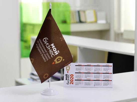 Центр «Мой бизнес» в 5 раз увеличил объём поддержки предпринимателей в Забайкалье