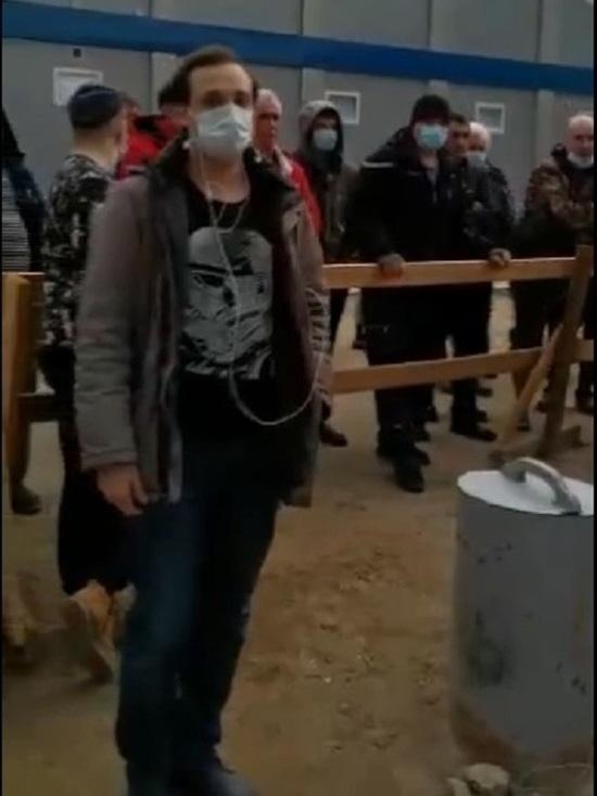 «Помогите вернуться в Кузбасс!»