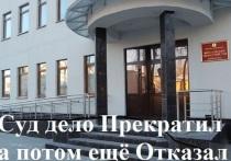Долой маски...ярославский «яблочник» выиграл суд у губернатора Миронова