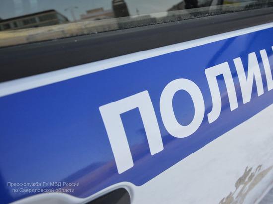 Свердловская полиция ищет беглого пациента психоневрологического интерната