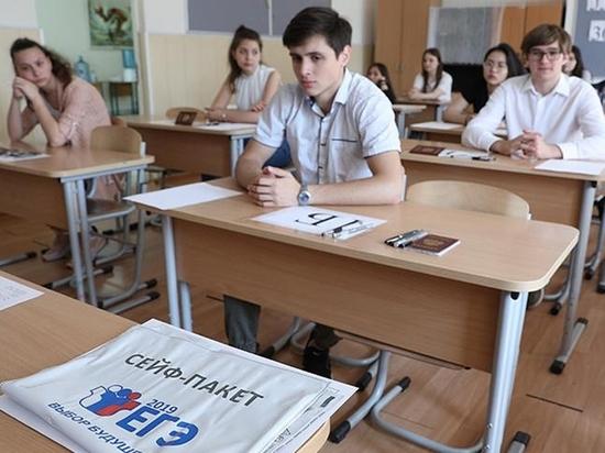 Департамент образования Костромской области все-таки определился с ЕГЭ — он будет, но позже