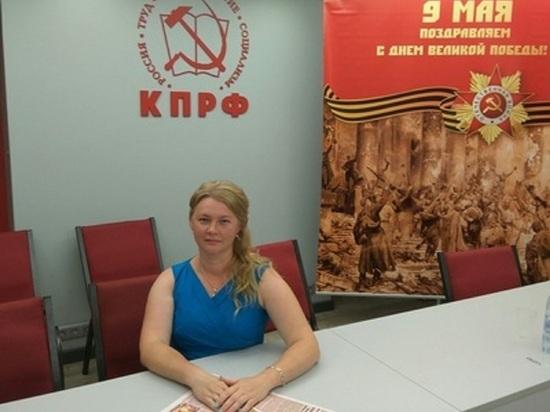 Депутат от ярославского КПРФ «качнула права» на кассе гипермаркета
