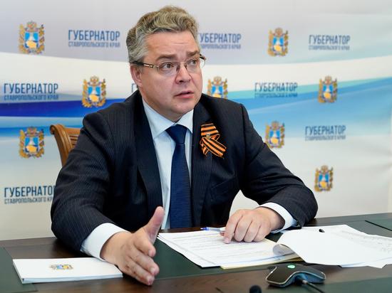На Ставрополье расширят перечень признанных пострадавшими от COVID-19 отраслей