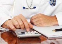 Десять медиков добились выплат после обращений в Минздрав Забайкалья