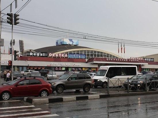 Власти назвали условия открытия рынков в Новосибирске