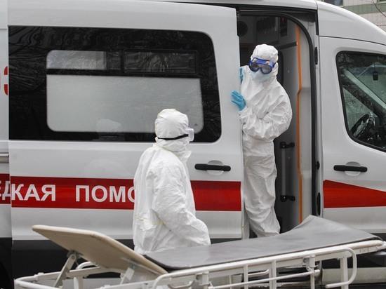В России достигнут антирекорд по суточному числу смертей от коронавируса