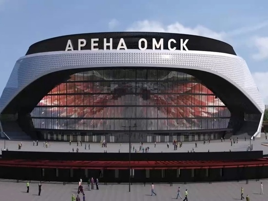 Сроки начала строительства новой «Арены-Омск» опять перенесены