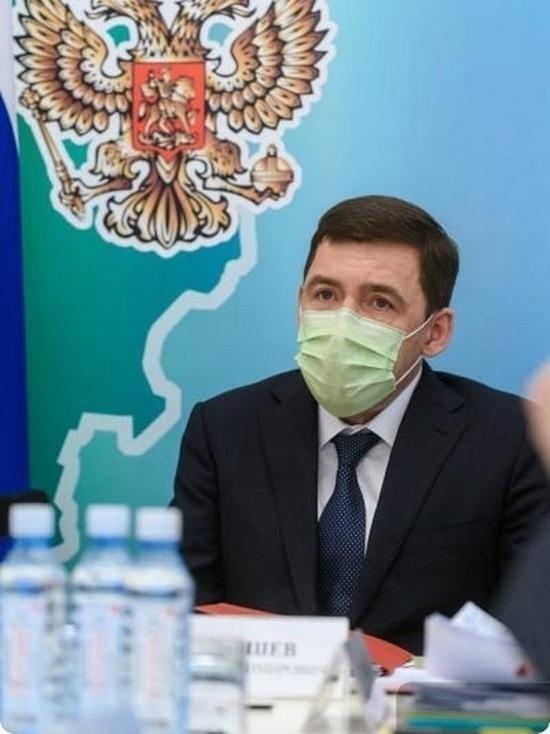 Куйвашев решил дополнительно поддержать самозанятых свердловчан