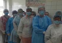 Ситуацию с понижением зарплаты медиков разъяснил региональный минздрав