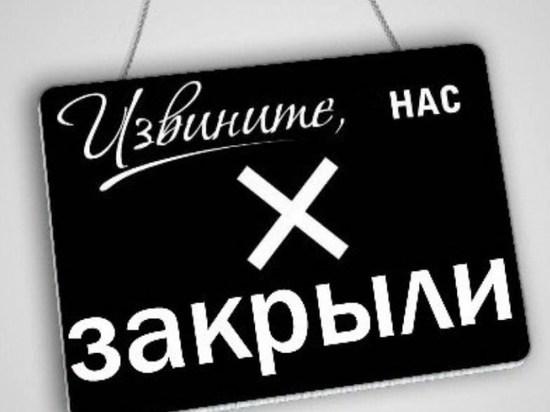 Петербург не вышел даже на первый этап снятия ограничений