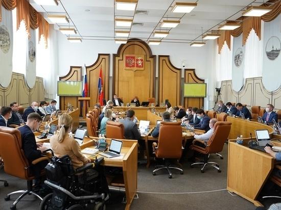 Бюджет Красноярска на 2021 год будет верстаться с учётом пандемии