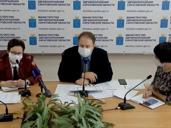 В Саратовской области COVID-19 заболели 147 медиков
