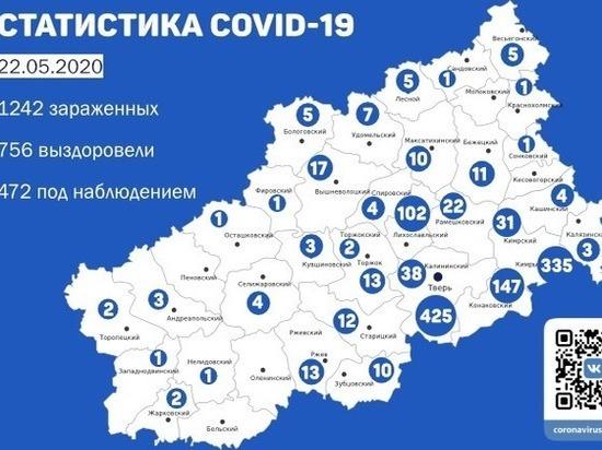 Опубликовали карту распространения вируса COVID-19 по районам Тверской области