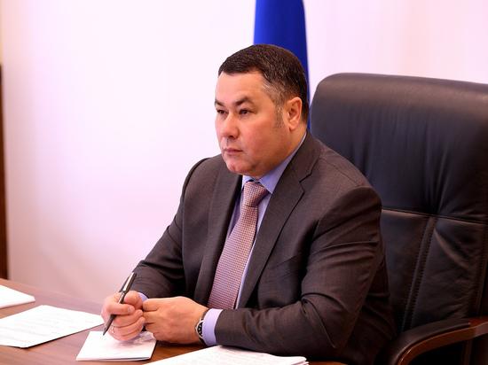 Игорь Руденя выступил с инициативой на заседании рабочей группы Госсовета РФ по коронавирусу