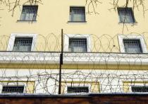 Тюремщики уговорили кубинскую арестантку родить в московском СИЗО