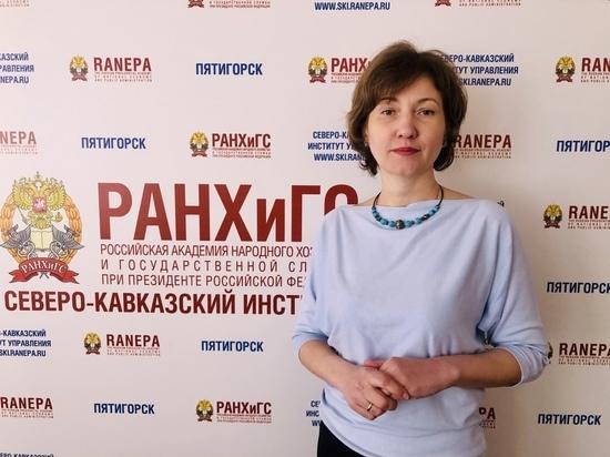 Эксперт РАНХиГС прокомментировала поправки к Налоговому кодексу для НКО