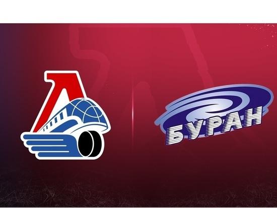 Хоккейный клуб «Локомотив» выбрал себе фарм-клуб