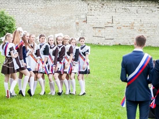 День славянской письменности в Пскове пройдет онлайн и без школьников