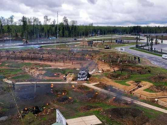 В Подмосковье создали военный «Музей под открытым небом»