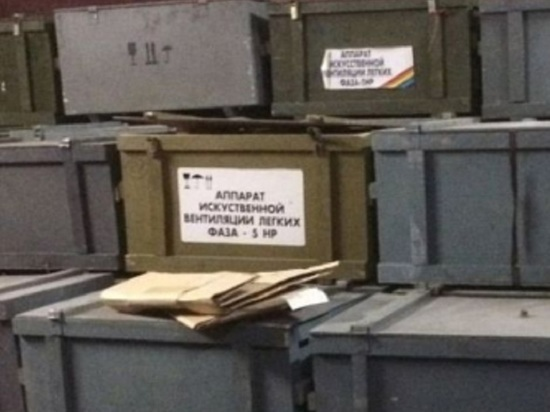 И опять про аппараты ИВЛ — в Костроме их обнаружились целые залежи…