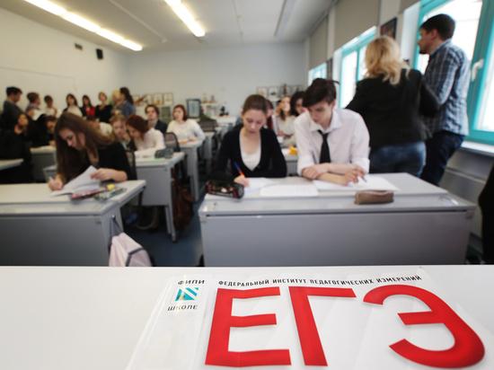 Названы даты ЕГЭ 2020 по предметам: когда математика и русский
