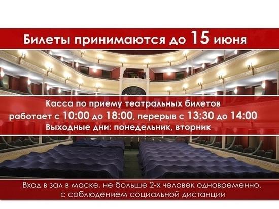 В кассу Костромского драмтеатра — с билетом за деньгами