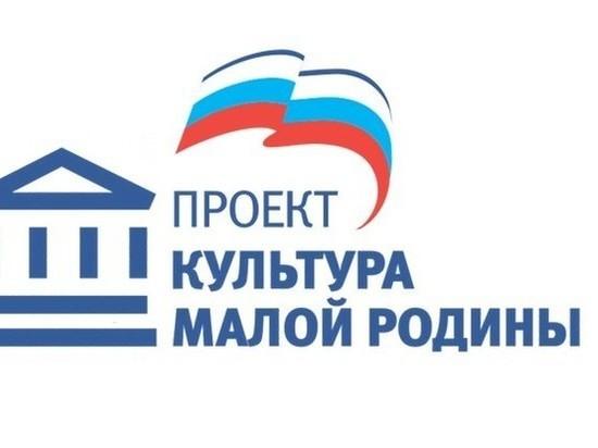 Передвижные автоклубы появятся в 8 районах Псковской области