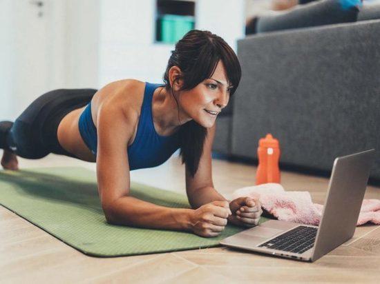 Серпуховичи смогут принять участие в массовых он-лайн тренировках