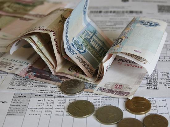 Россияне задолжали триллион за ЖКХ: когда расплата