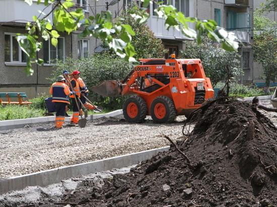 Внутриквартальный проезд в одном из дворов отремонтировали в Серпухове