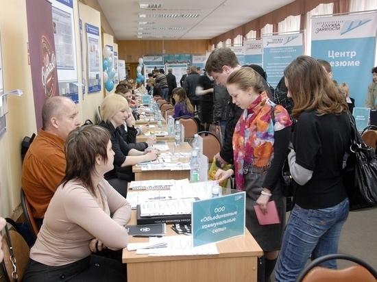 Более 3500 рабочих мест готовы предоставить серпуховичам в центре занятости населения