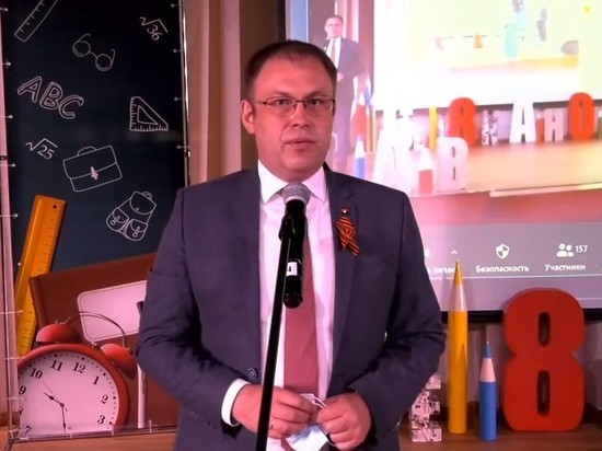 В Кемерове городскими стипендиатами стали 69 школьников