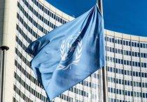 Представители четырех стран не явились на заседание Совбеза ООН по «формуле Арриа», инициированное Россией