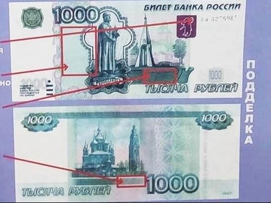 Белгородский фальшивомонетчик может сесть на восемь лет