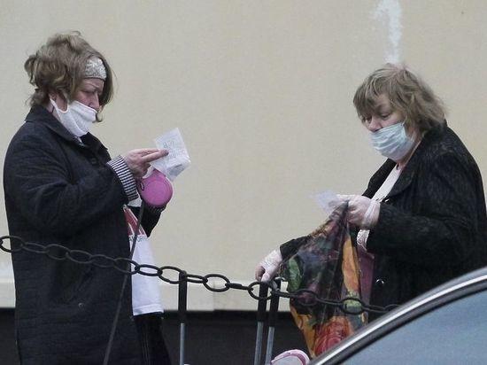 В России выявлено 9434 новых случаев заражения коронавирусом